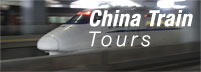 China Train tour
